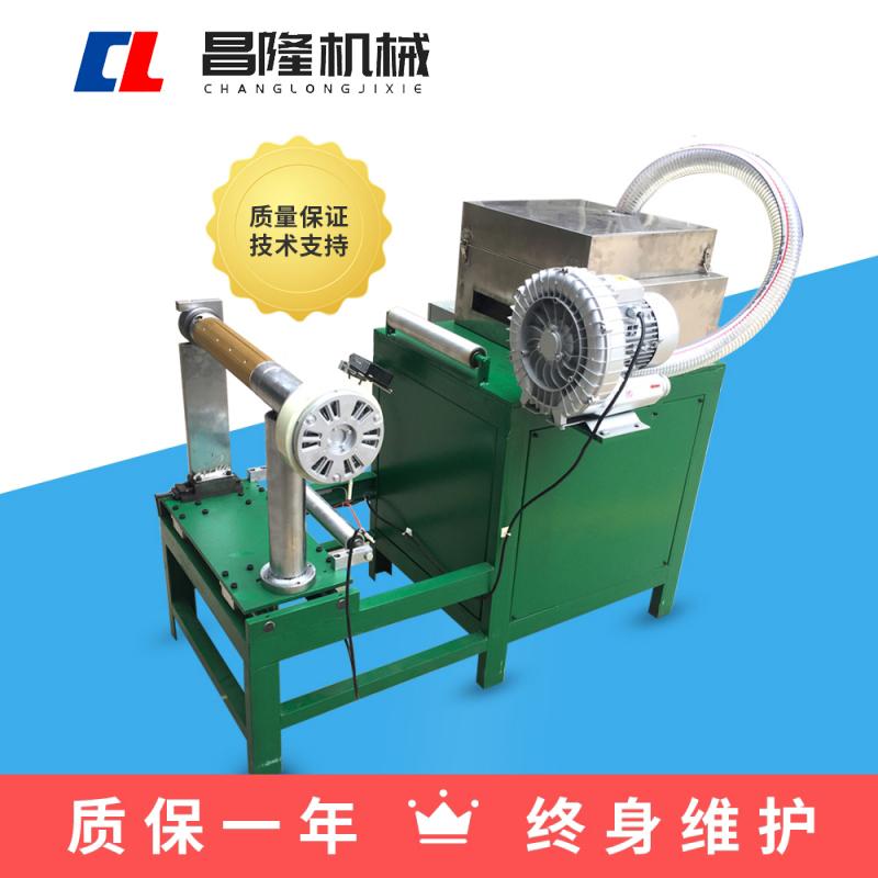 自动纸丝机